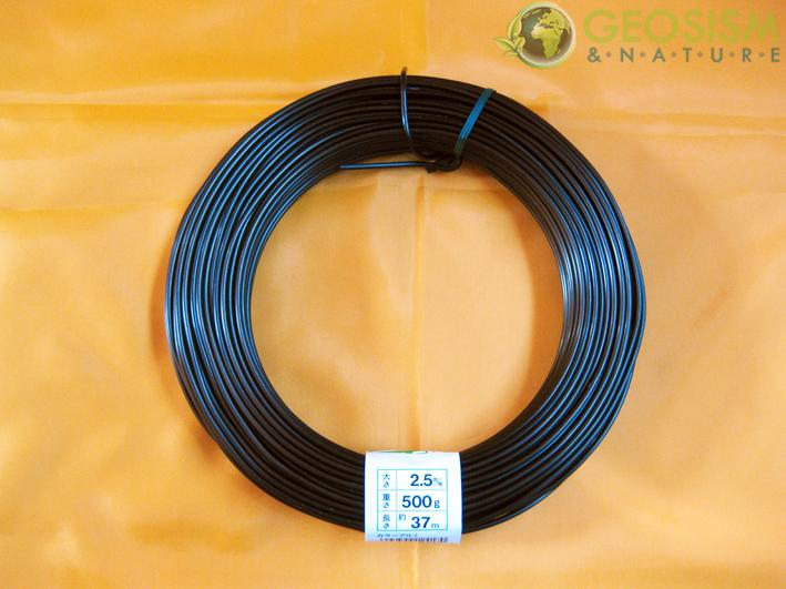 Dymo XTL Etichetta in vinile multiuso 12 mm x 7 m Noir sur Orange